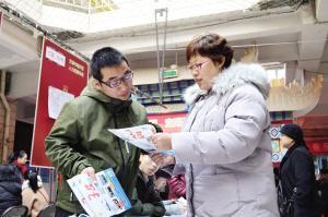 关怀妇女 南开召开专场招聘会(图)