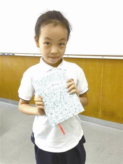 """二年级女孩""""画""""日记 老师都向她讨书"""