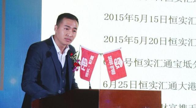 富友董事长_东亚富友董事长徐富春