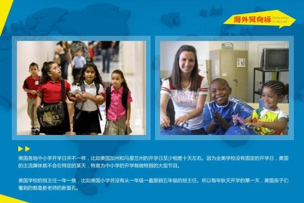 美国小学生阅读量_阅读量是中国娃的六倍美国娃阅读课上都学啥