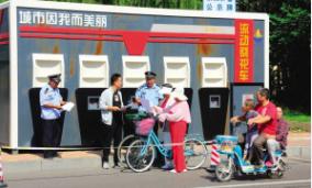 武清区中元节期间积极倡导文明新风
