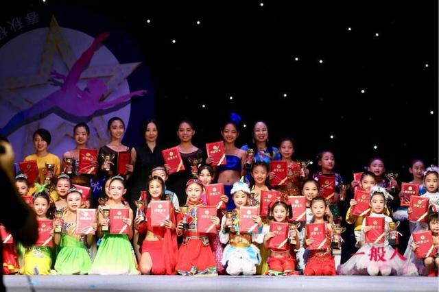 春秋杯第二届天津市少儿舞蹈大赛颁奖典礼在天津第二工人文化宫举行!