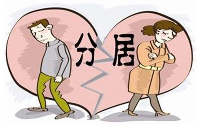 婚外情避免