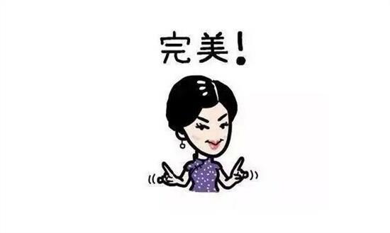 【娱乐哔哔叨】2015网络流行语 你被刷屏过吗?_大燕网天津站_腾讯网