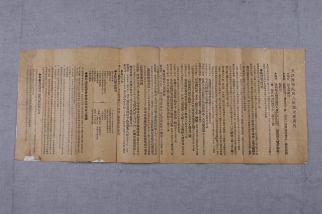 回顾:1917天津博物院开幕展览会