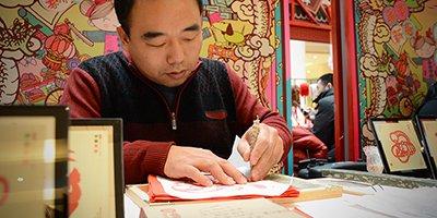 http://tj.jjj.qq.com/news/jfe/jfe_wzdc/jianzhi.htm