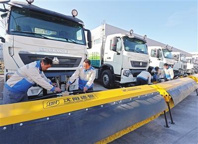新区打造强悍的机械化融清雪队伍 为出行提供保障