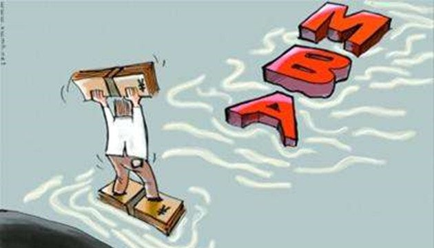 "MBA学费""涨""声不断 为何报考人数不减反增"