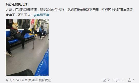 """天津一男子在地铁跳""""钢管舞"""""""