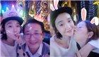 唐艺昕与父母庆生
