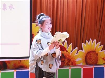 """西青举办""""课本里的艺术""""区级晋级赛"""
