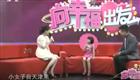 天津6岁小才女