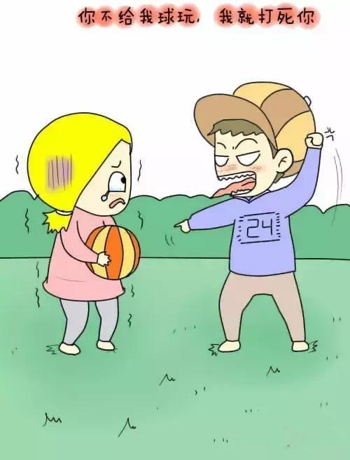 两个人对话卡通-6岁前 不给孩子立下这6个规矩就晚了图片