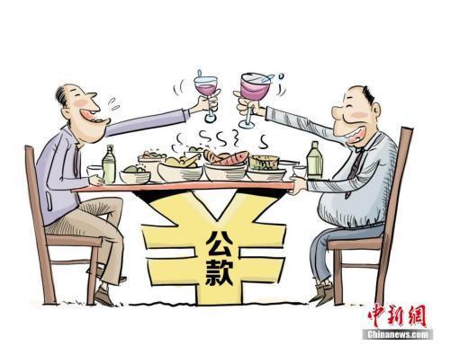 """春节假期临近 今年过年这些""""禁区""""不能碰!"""