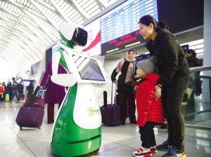 """本市首个引导服务机器人""""津津""""亮相天津西站"""
