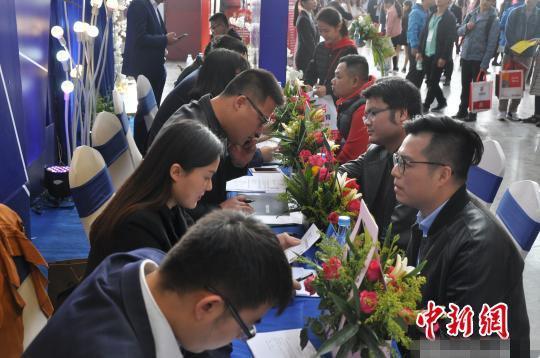 广西春季招聘岗位逾3万个 部分岗位年薪150万