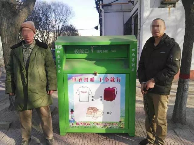 天津100多个衣物捐赠箱被盗 被搬到山西创业