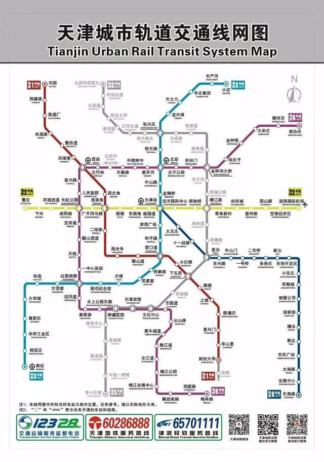 天津地铁6号线延伸3站!辐射多个居民区!