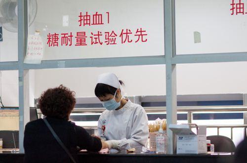 贵州百灵切入慢病医疗服务 瞄准3000亿糖尿病市场