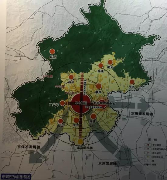 """雄安并非唯一的千年大计 北京中心城会被""""搬空""""吗"""