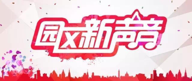 """她让天津拥有自己的""""耀眼明珠""""——中北镇"""