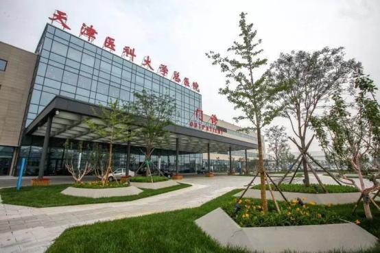 天津医科大学总医院空港医院8月18日举行大型义诊