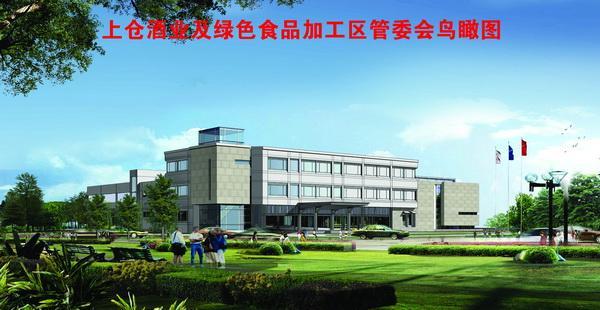 【产业园区】天津上仓工业园