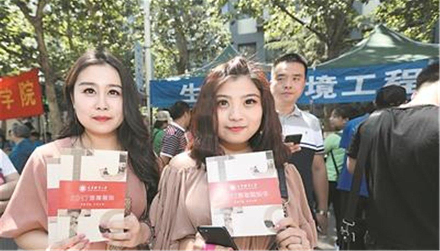 天津职业大学增两专业