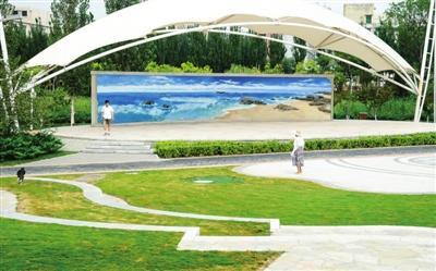20万平方米城市公园绿水园对外开放