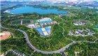 津城最大城市公园