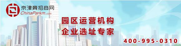 对接京津冀协同版图 新区创新体制破解壁垒