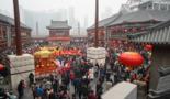 天津古文化街在天后广场举办庆元宵踩街活动