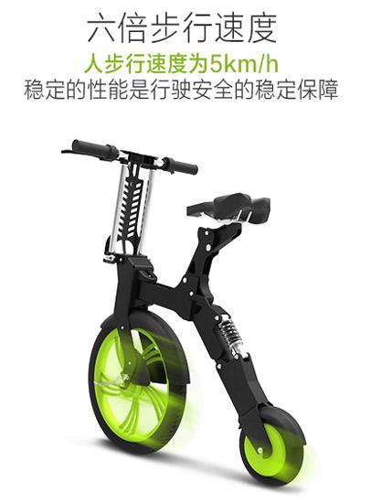 智能折叠电动车的速度-葫芦车小Q 智能折叠电动代步车出行伴侣图片