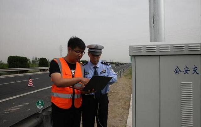 """天津首批高速""""控距神器""""上岗 拍到罚款200元"""
