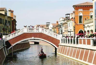 天津这五年:培育特色小镇 推进新型城镇化