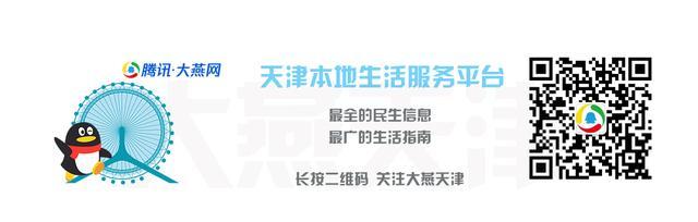 """天津有4700多人叫""""李伟"""" 多少人和你同名同姓"""
