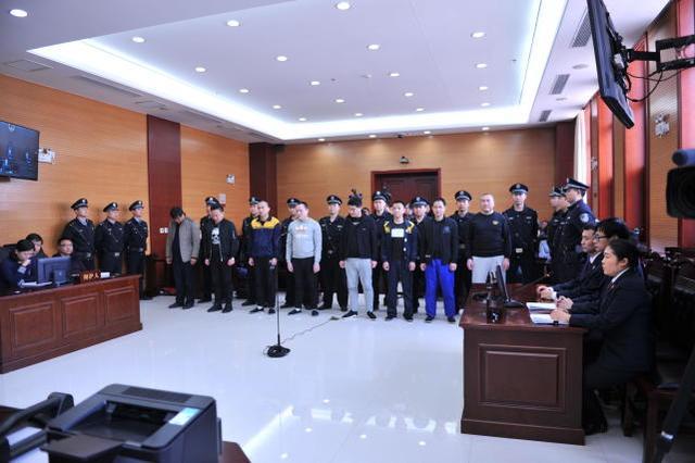 天津一黑社会性质组织被宣判