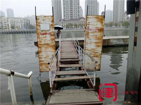 木板缺失 河水不见底!海河上的游客望而却步