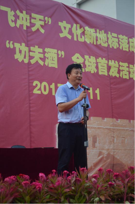 """京万红""""一飞冲天""""文化新地标落成仪式在津举行"""