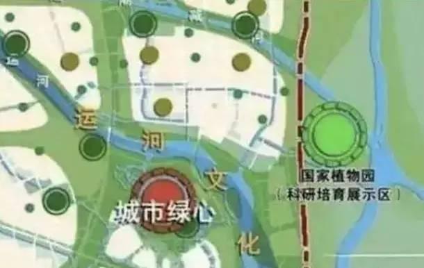 副中心这里将建国家级植物园 周围规划4条轨道交通