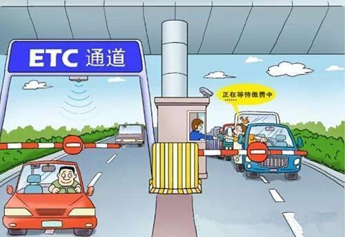 天津机场停车今起可使用ETC缴费