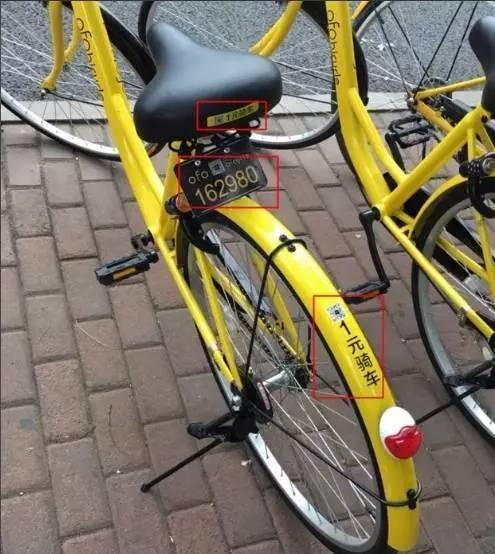 天津人注意 共享单车上这种二维码千万别乱扫