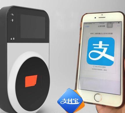 天津滨海公交880路26日可使用移动支付宝购票