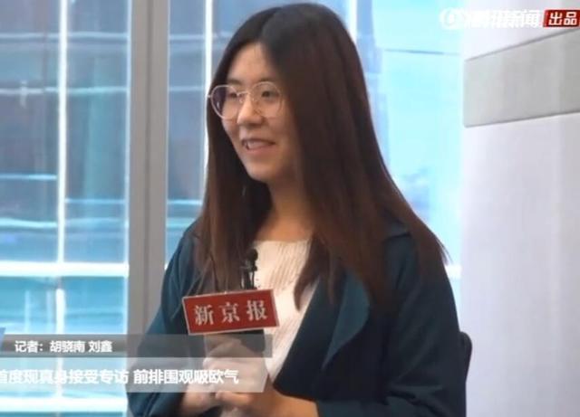 """天津妹子""""信小呆""""成中国锦鲤 获得全球免费礼"""