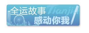 """""""老奥会""""上 八旬""""体操王子""""亮腹肌"""
