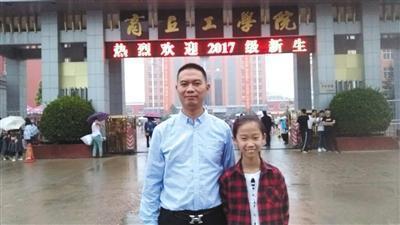 涉嫌侵权张亚东与10岁女儿张易文在商丘工学院门口合影。受访者供图
