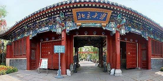 北京大学自主招生可降至一本线录取