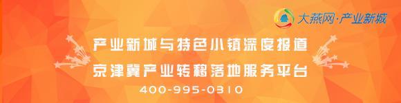 栾城:打造装备制造产业转型升级新高地