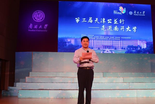市民政局党组书记,局长吴松林致辞图片