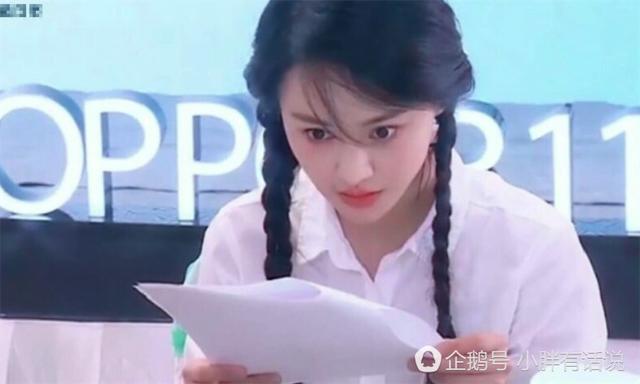 郑爽用演技获得章子怡的赞赏 或凭综艺再度翻红